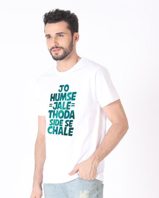 Shop Thoda Side Se Chaley Half Sleeve T-Shirt-Full
