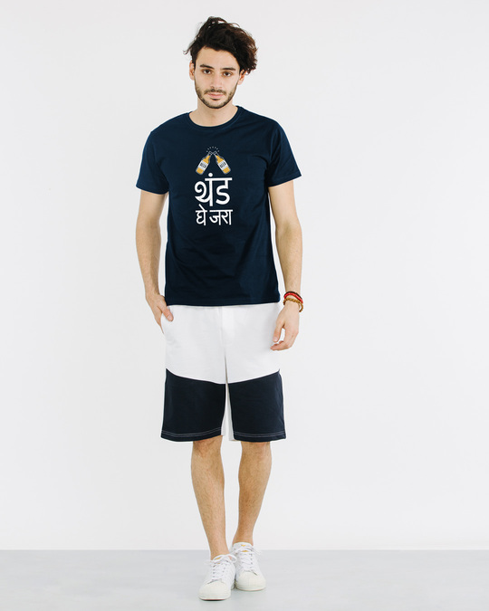 Shop Thund Ghe Half Sleeve T-Shirt