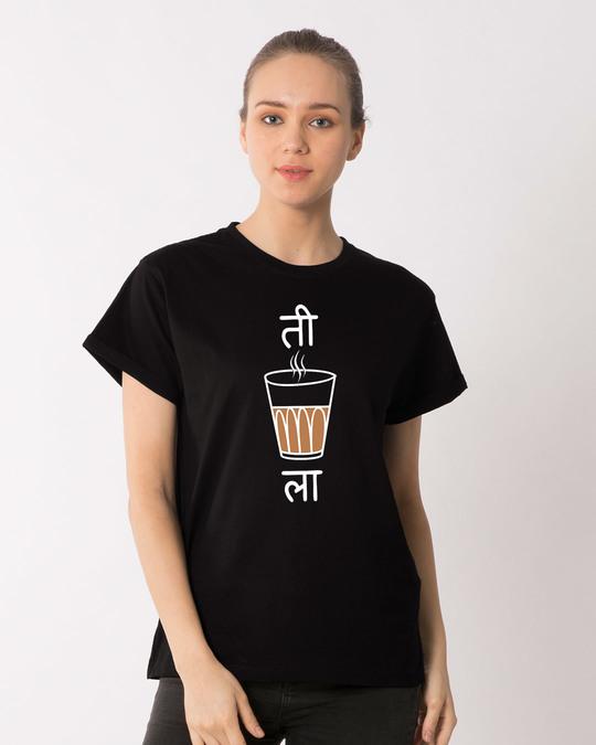 Shop Ti Chai La Boyfriend T-Shirt-Front