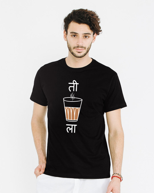 Shop Ti Chai La Half Sleeve T-Shirt-Back