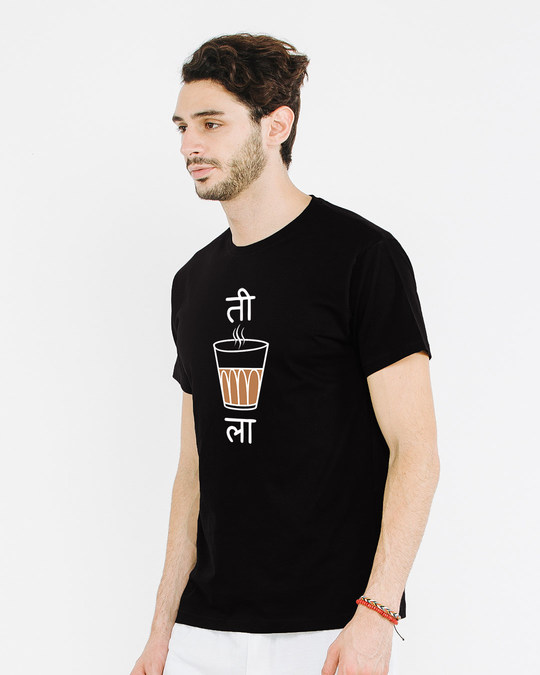 Shop Ti Chai La Half Sleeve T-Shirt-Full