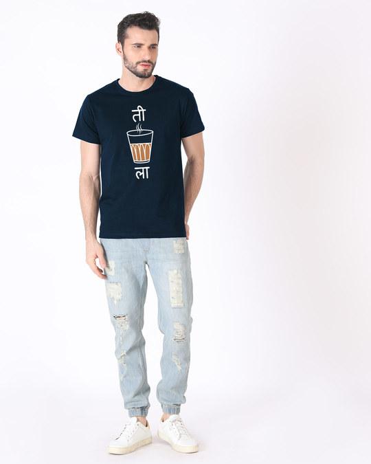 Shop Ti Chai La Half Sleeve T-Shirt
