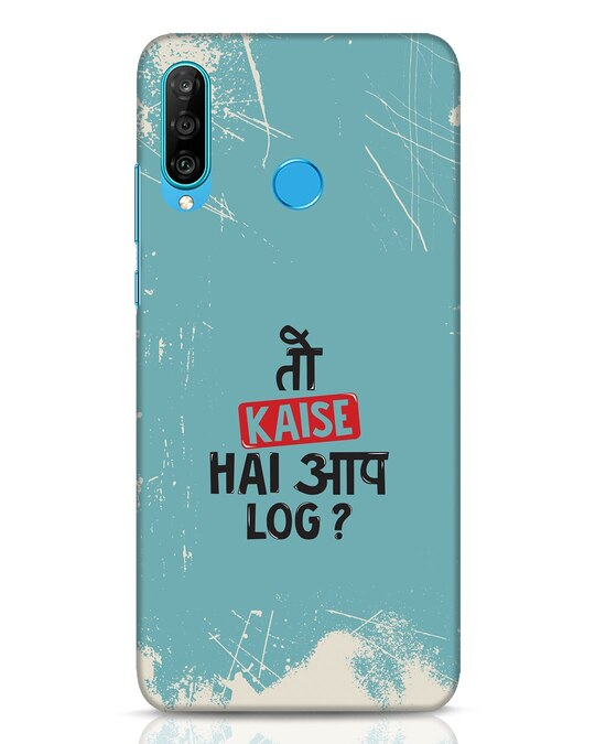 Shop Toh Huawei P30 Lite Mobile Cover-Front