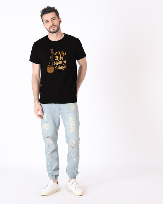 Shop Tomay Hrid Majhare Rakhbo Half Sleeve T-Shirt-Full