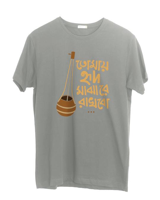 Shop Tomay Hrid Majhare Rakhbo Half Sleeve T-Shirt-Front