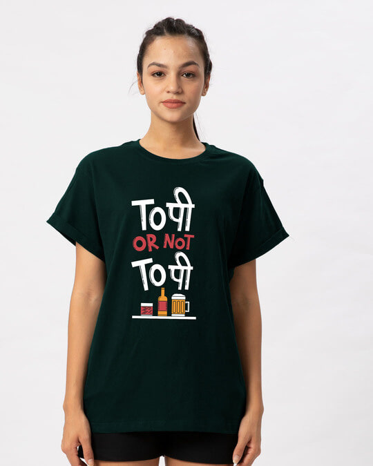 Shop Too Pee Boyfriend T-Shirt-Front