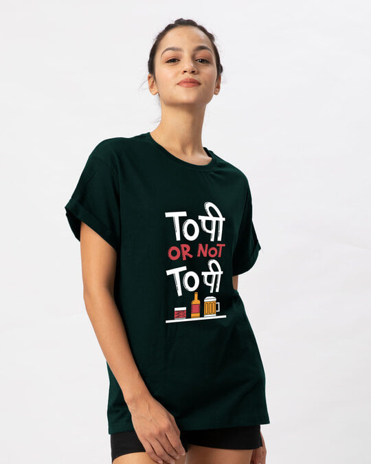 Shop Too Pee Boyfriend T-Shirt-Back