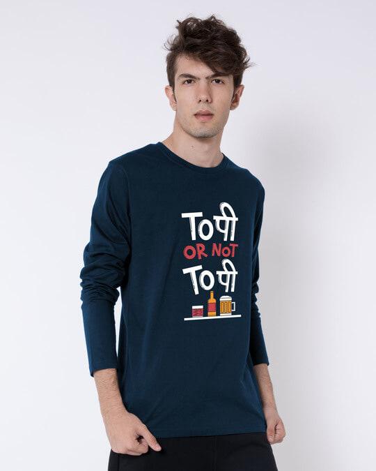 Shop Too Pee Full Sleeve T-Shirt-Back