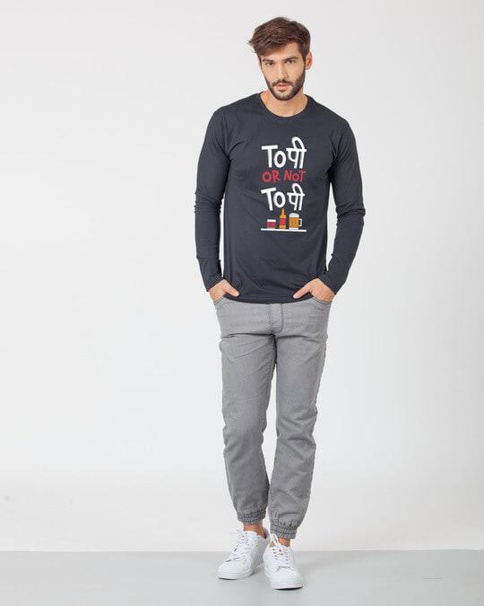 Shop Too Pee Full Sleeve T-Shirt