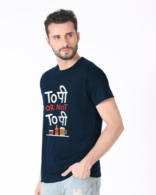 Shop Too Pee Half Sleeve T-Shirt-Full