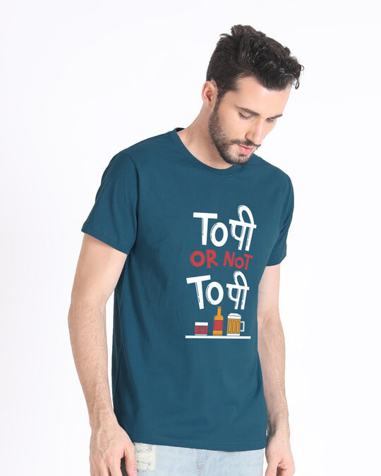 Shop Too Pee Half Sleeve T-Shirt-Full