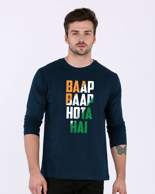 Shop Tricolor Bbhh Full Sleeve T-Shirt-Front