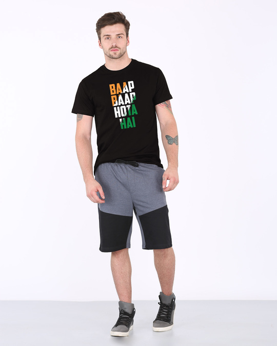 Shop Tricolor Bbhh Half Sleeve T-Shirt
