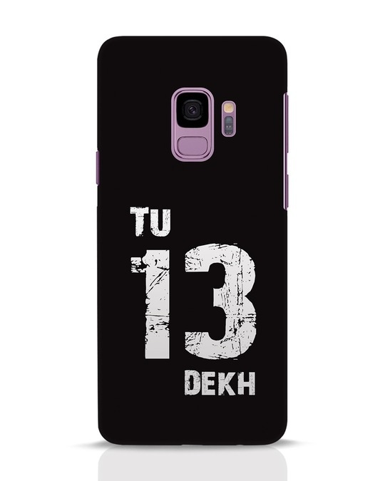 Shop Tu 13 Dekh Samsung Galaxy S9 Mobile Cover-Front