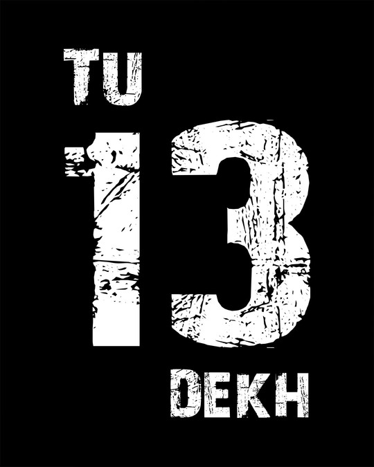 Shop Tu 13 Dekh Vintage Half Sleeve T-Shirt-Full