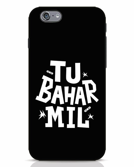 Shop Tu Bahar Mil iPhone 6 Mobile Cover-Front