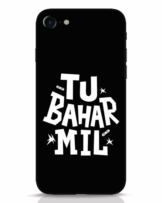 Shop Tu Bahar Mil iPhone 7 Mobile Cover-Front