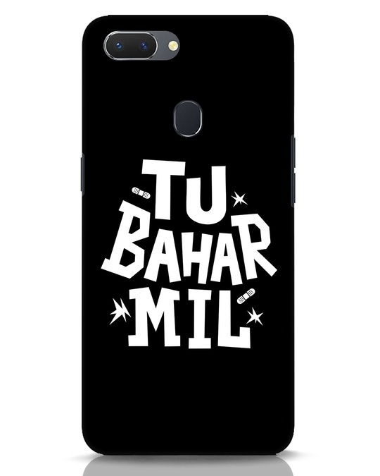 Shop Tu Bahar Mil Realme 2 Mobile Cover-Front