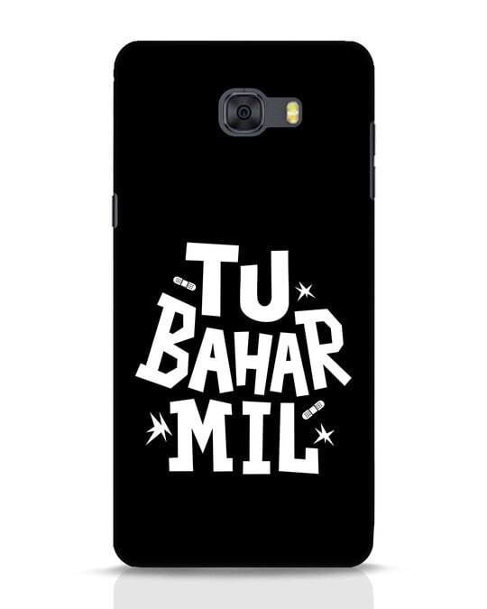 Shop Tu Bahar Mil Samsung Galaxy C9 Pro Mobile Cover-Front