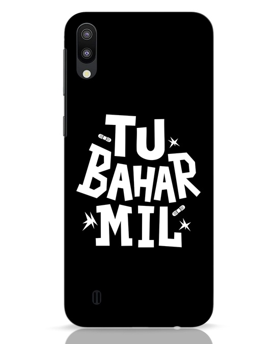 Shop Tu Bahar Mil Samsung Galaxy M10 Mobile Cover-Front