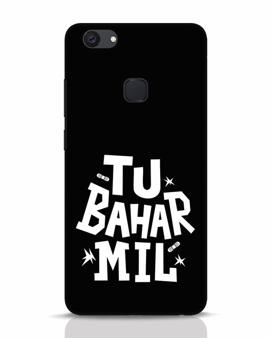 Shop Tu Bahar Mil Vivo V7 Plus Mobile Cover-Front