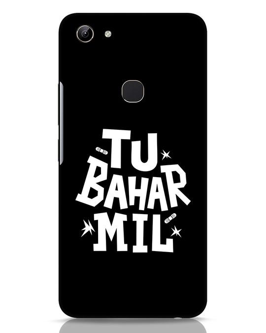Shop Tu Bahar Mil Vivo Y81 Mobile Cover-Front
