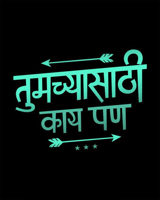 Shop Tumchya Sathi Kay Pan Boyfriend T-Shirt