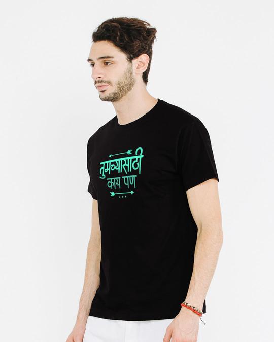 Shop Tumchya Sathi Kay Pan Half Sleeve T-Shirt-Full