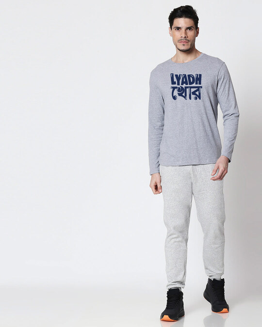 Shop Ultimate Lyadh Khor Full Sleeve T-Shirt Space Grey-Design
