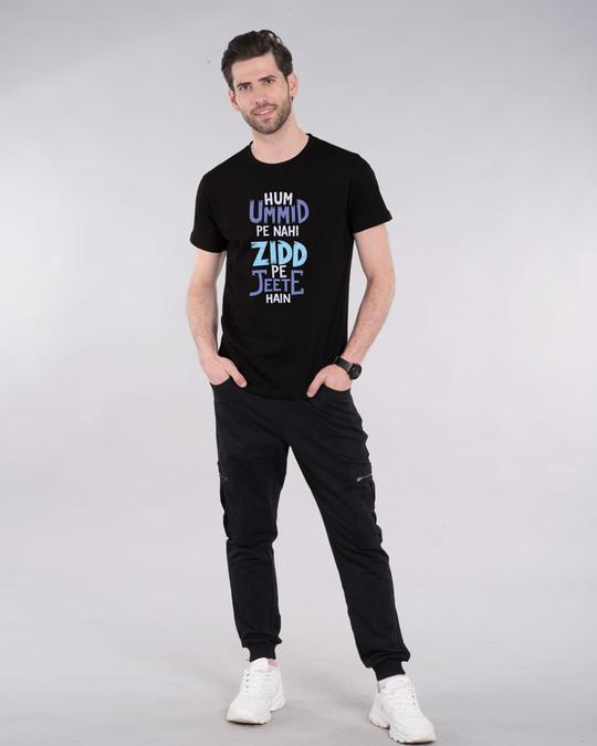 Shop Umid Pe Nahi Zidd Pe Half Sleeve T-Shirt-Design