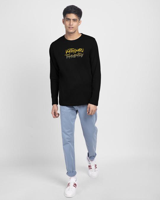 Shop Vaathi Full Sleeve T-Shirt Black-Full