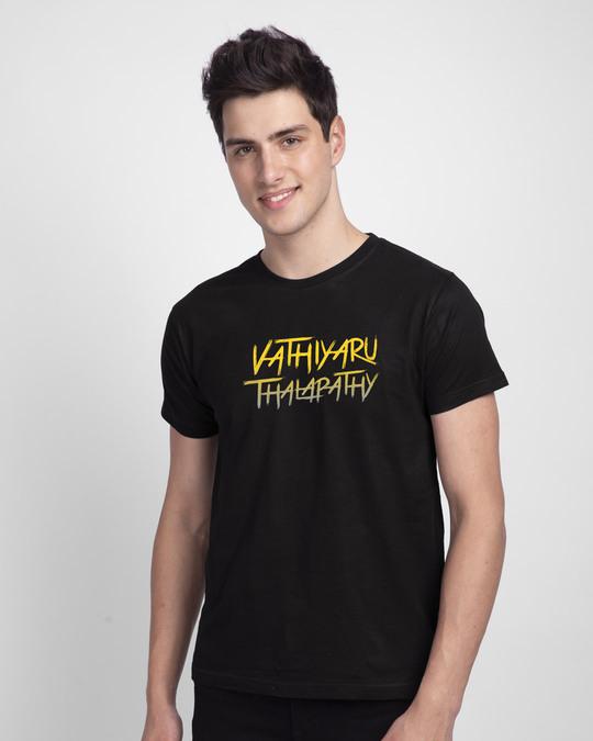 Shop Vaathi Half Sleeve T-Shirt Black-Back