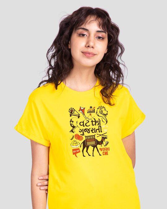 Shop Vath Thi Gujarati Boyfriend T-Shirt Pineapple Yellow-Front