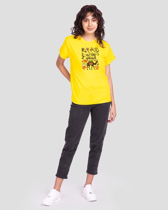 Shop Vath Thi Gujarati Boyfriend T-Shirt Pineapple Yellow-Full
