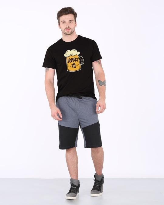 Shop Vitamin Pi Half Sleeve T-Shirt
