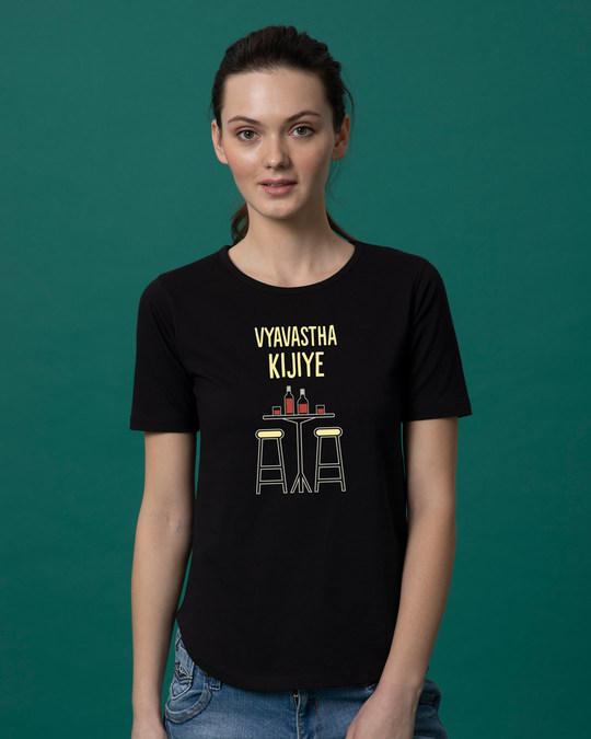 Shop Vyvastha Basic Round Hem T-Shirt-Front