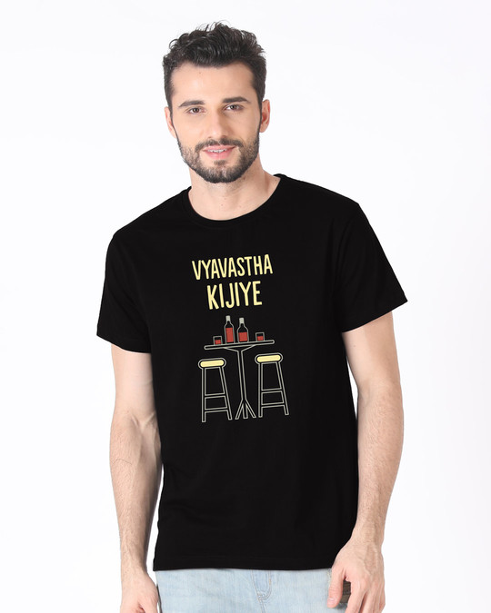 Shop Vyvastha Half Sleeve T-Shirt-Back
