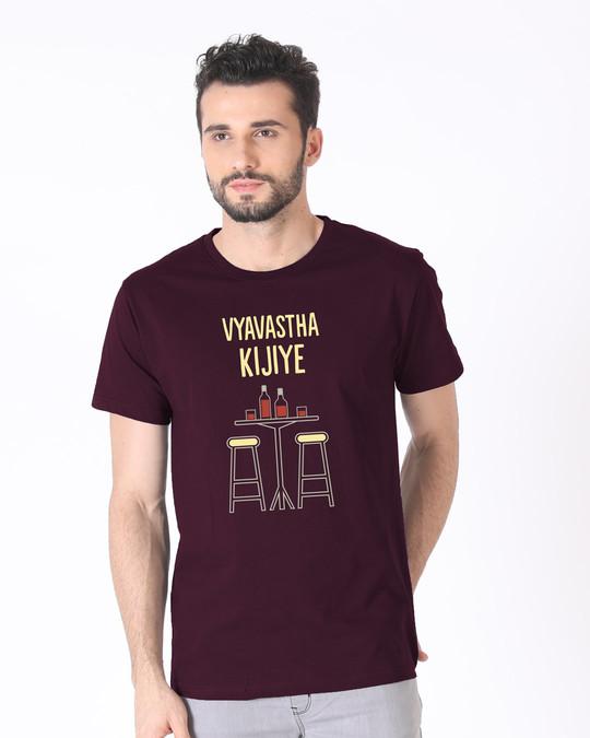 Shop Vyvastha Half Sleeve T-Shirt-Back