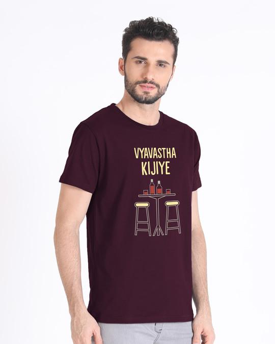 Shop Vyvastha Half Sleeve T-Shirt-Full