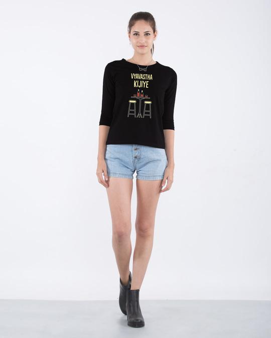 Shop Vyvastha Round Neck 3/4th Sleeve T-Shirt
