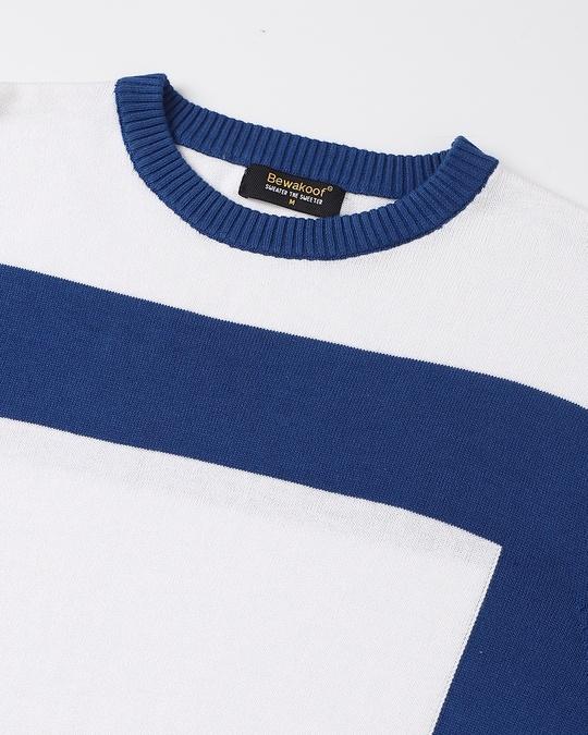 Shop White Color Block Flat Knit Sweater
