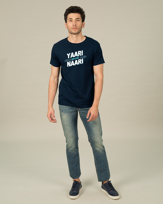 Shop Yaari Half Sleeve T-Shirt