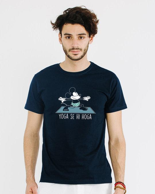 Shop Yoga Se Hoga Mickey Half Sleeve T-Shirt (DL)-Back