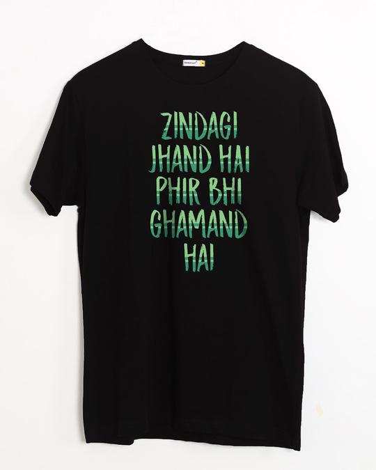 Shop Zindagi Jhand Hai Half Sleeve T-Shirt-Front