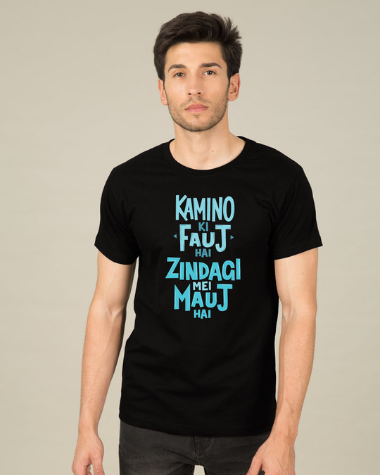 Shop Zindagi Mei Mauj Half Sleeve T-Shirt-Front