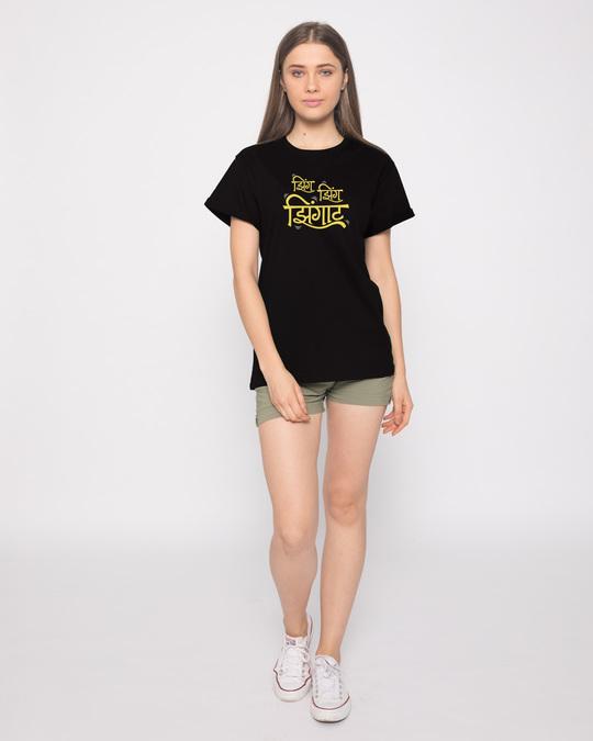Shop Zing Zing Boyfriend T-Shirt
