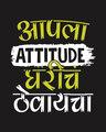 Shop Attitude Gharich Thev Full Sleeve T-Shirt Black-Full