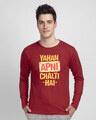 Shop Chalti Hai Full Sleeve T-Shirt-Front