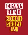 Shop Insaan Bano Half Sleeve T-Shirt