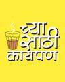 Shop Tea Sathi Kaypan Half Sleeve T-Shirt Pineapple Yellow-Full